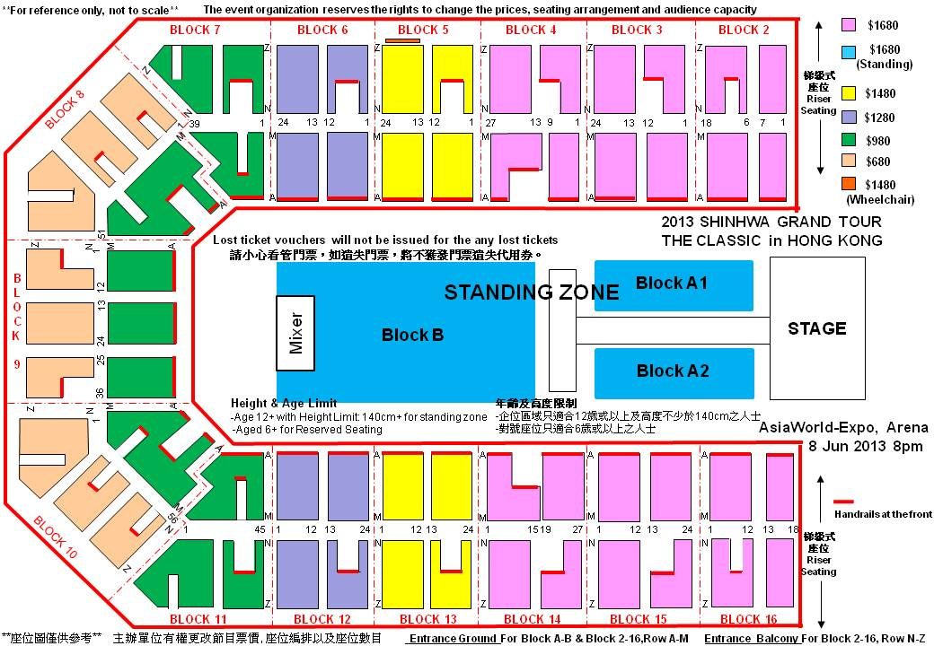 Upcoming concert 2013 shinhwa grand tour the classic in hong kong venuemap662920130502225338 gumiabroncs Images