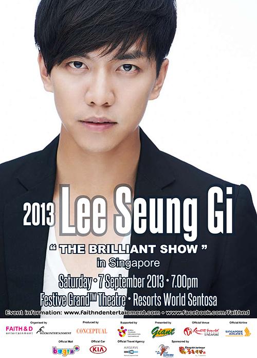 LSG-Poster-(FINAL)