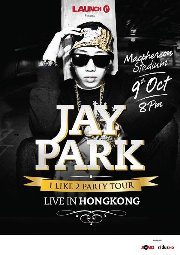 Jay-Park-HK-concert-poster