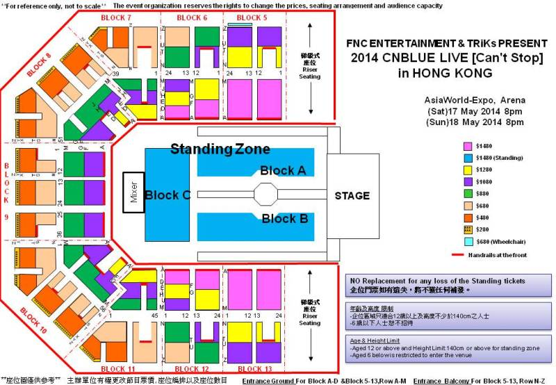 2014 cnblue live cant stop in hong kong kpopnesia venuemap752820140326122934 gumiabroncs Choice Image