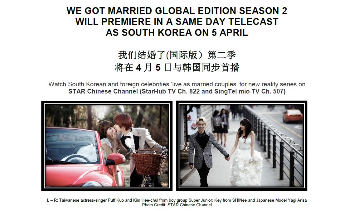 NEWSBLAST] We Got Married Global Edition Season 2 returns
