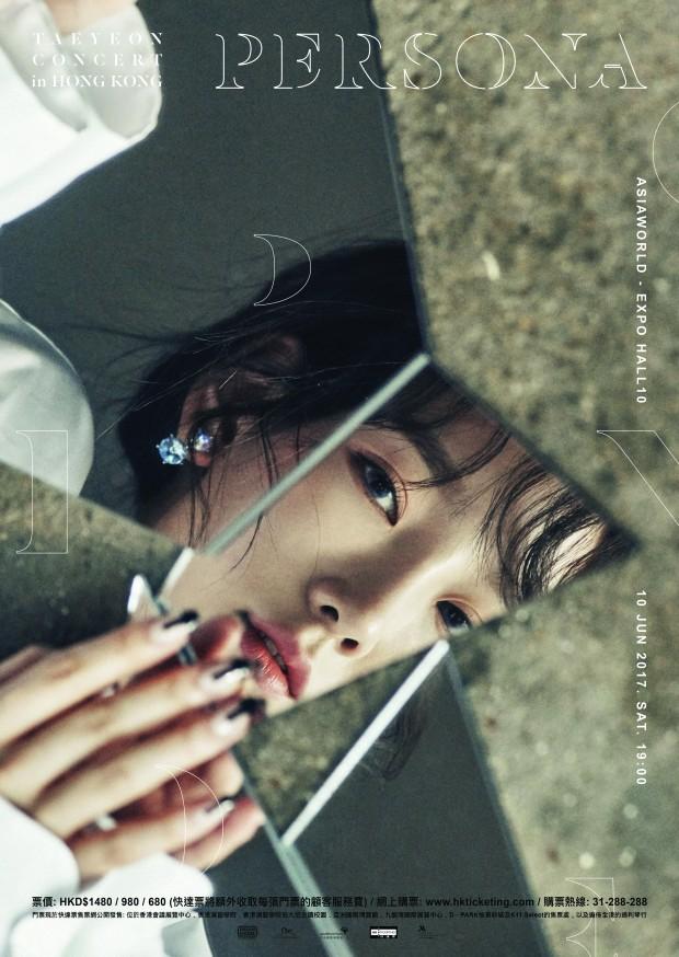 [HK TY] TAEYEON0425_poster_final 拷貝