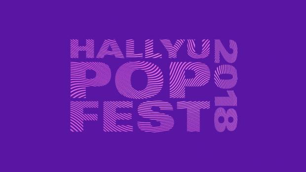 halluypopfest